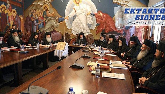 В Синоде Кипра большинство за позицию предстоятеля по ПЦУ