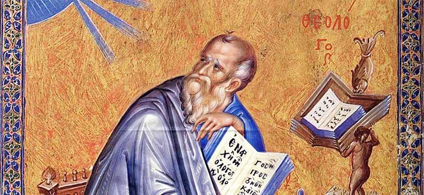 Апостол Иоанн Богослов икона. Фрагмент. Византия, XIV век. Монастырь Ватопед на Афоне.