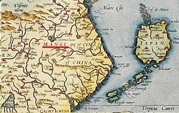 Откровение Гог из земли Магог. Карта Манги 4.
