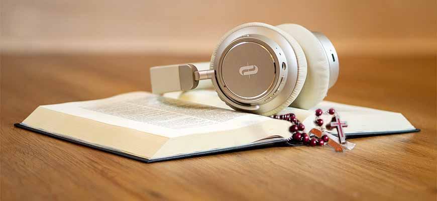 Аудиокнига Апокалипсис слушать онлайн бесплатно скачать. Изображение
